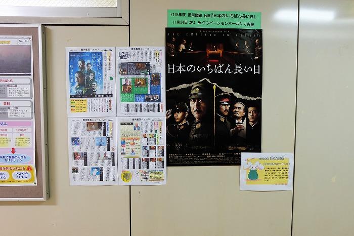 geijutsukanshou2016_6
