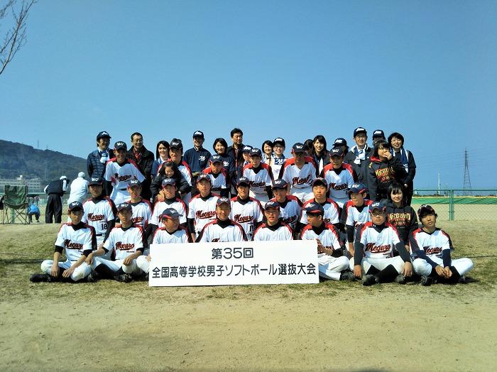 softballzenkoku04_10
