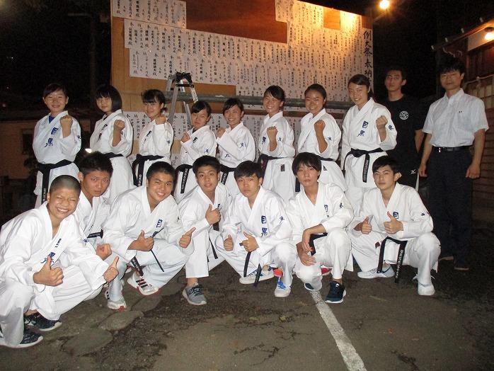 karatehounouenbu2017_6