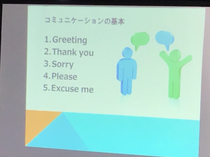 us_seminar_orientation2