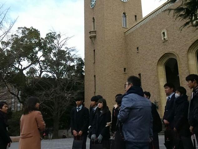 waseda_campus_tours