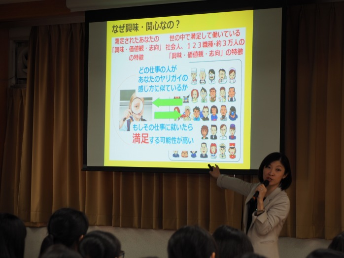 h_course_lecture