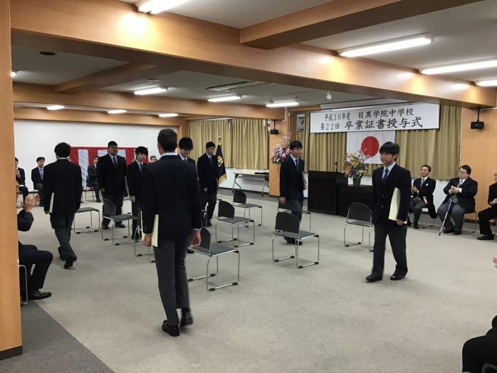 graduation_ceremony