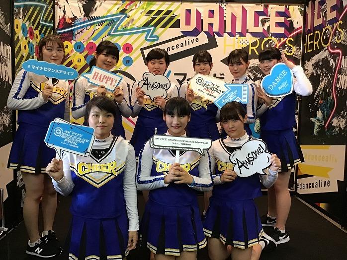 dancelive-heros