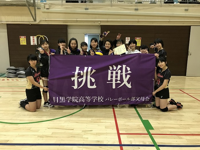 girl-volleyballclub