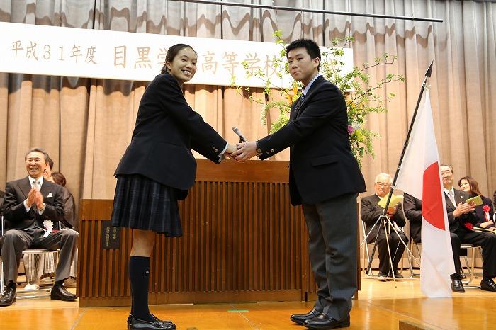 h31entrance-ceremony-high