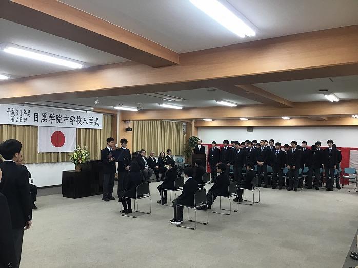 h31entrance-ceremony-junior