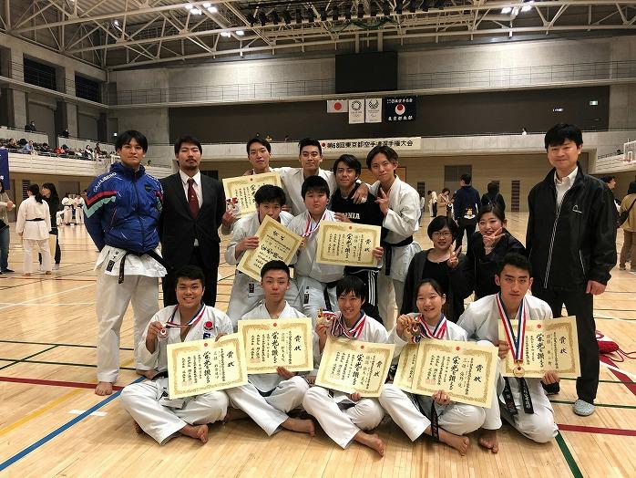 karate-championship