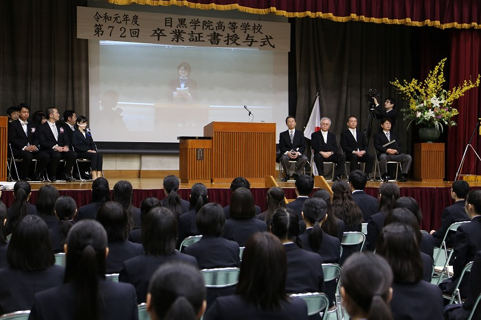 h_graduation_ceremony2020_04