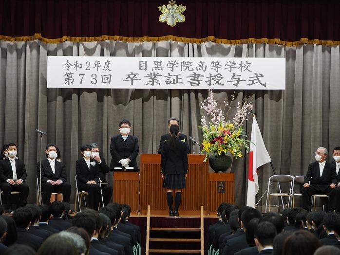 h_graduation_celemony_5