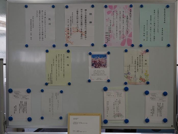 j_graduation_celemony_7